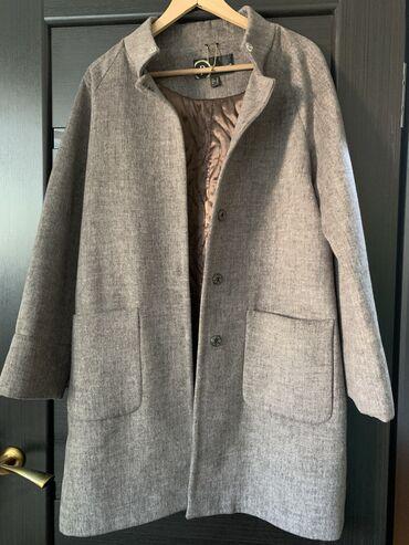 Личные вещи - Кунтуу: Продается пальто! Носила несколько раз.  Состояние отличное!  Есть вор