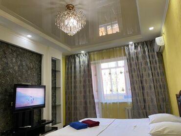 11556 объявлений: 1 комната, Постельное белье, Бытовая техника, Интернет, Wi-Fi, Без животных