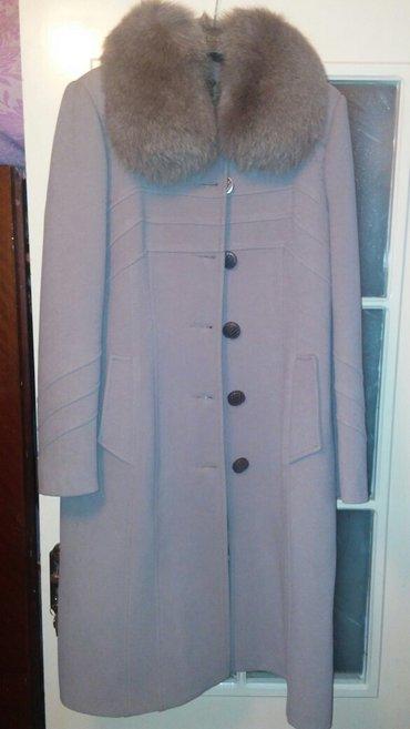 Срочно продаю кашемировое пальто. в Кант