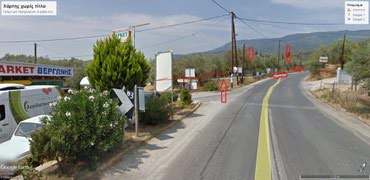 ΚΟΡΟΠΗ ΜΑΓΝΗΣΙΑΣ Πανω στην εθνικη οδο σε Volos