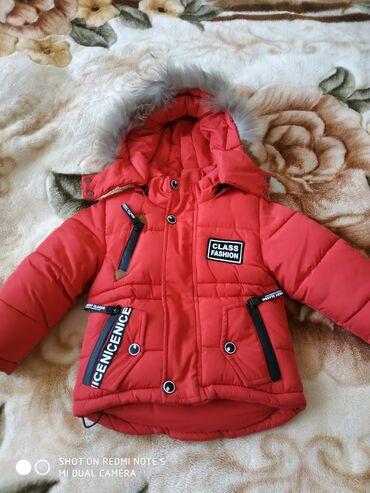 Куртка детская очень теплая, капишон снимаетса, почти новая неносили