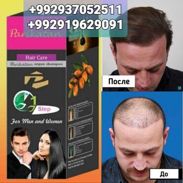 Лечебный шампунь для волос с Argan Shampoo Parikatan питает волосы и о
