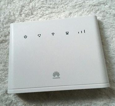 Bakı şəhərində Salam ,sizə 4G LTE modem-ni təqdim etmək istərdik.