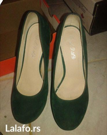 Zenska cipele na platformu, uslikala sam ostecenja, broj 37 - Belgrade
