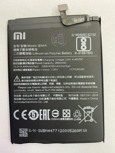 оптом мобильные аксессуары в Кыргызстан: Аккумулятор Xiaomi BN44 Redmi 5 Plus/Redmi Note 5  Данную модель вы