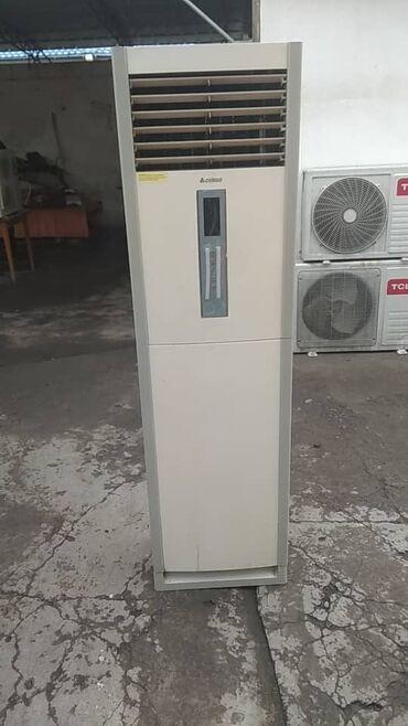 продажа бу инструмента в Кыргызстан: Бу кондиционеры продажа ремонт установка профилактика монтаж демонтаж