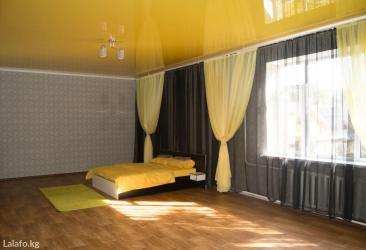 Новая гостиница в Бишкек
