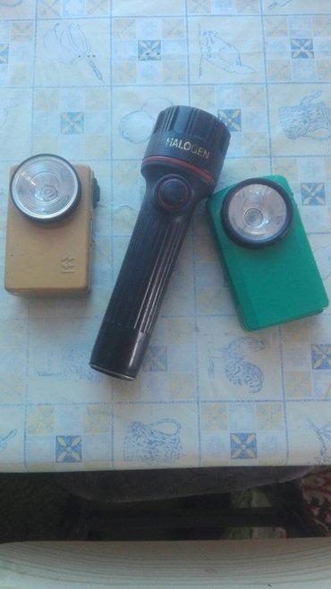 Baterijske lampe na prodaju sve tri ispravne i sve tri za 800 dinara - Borca