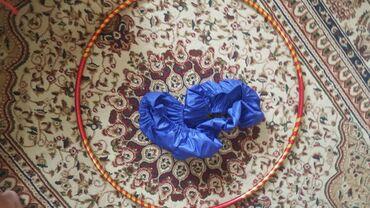 Обруч гимнастический БУ 8-11 лет с синим чехлом есть обмотка