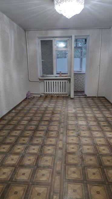 срочно сдаю дом квартиру лебединовка аламедин 1 недорого in Кыргызстан | ПРОДАЖА КВАРТИР: Индивидуалка, 2 комнаты, 39 кв. м Без мебели, Не затапливалась, Не сдавалась квартирантам