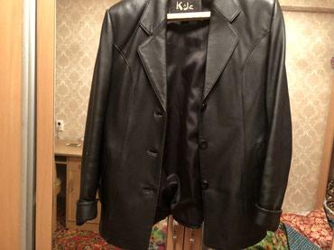 Женские куртки в Чаек: Женская кожаная куртка