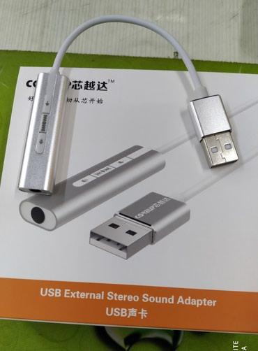 видеокарты usb type c в Кыргызстан: USB звуковая карта COREUP. Новая. Все товары смотрите в профиле