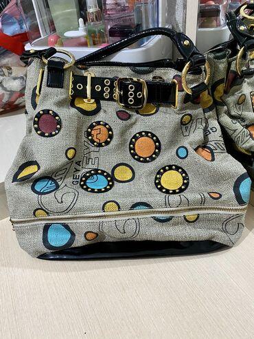 Красивая, яркая, цветная, объемная сумка! Новая. Вотсапп