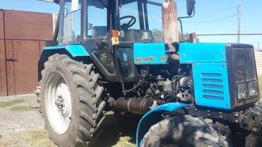 52 elan   NƏQLIYYAT: Traktorun heç bir problemi yoxdur. Kotan ilə birlikdə