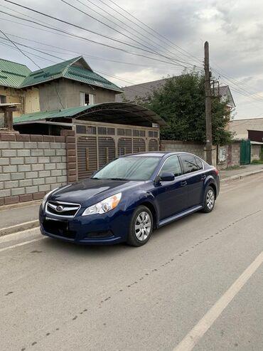 Subaru Legacy 2.5 л. 2011   152000 км