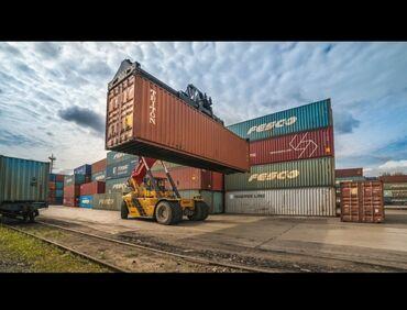 1863 объявлений: Срочный выкуп контейнеров