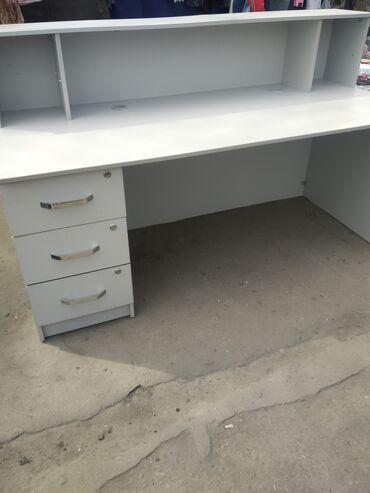 Стол | Офисный | Нераскладной