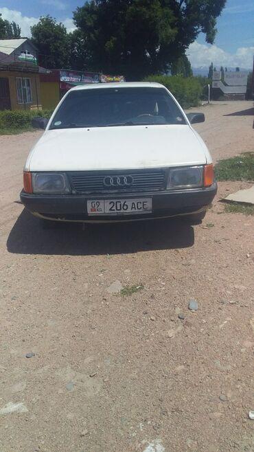 Автомобили - Кожояр: Audi 100 2.3 л. 1989