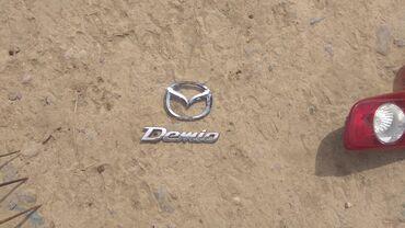 На Мазда демио рестайлинг 2004 год задние фонари пара и стоп сигнал