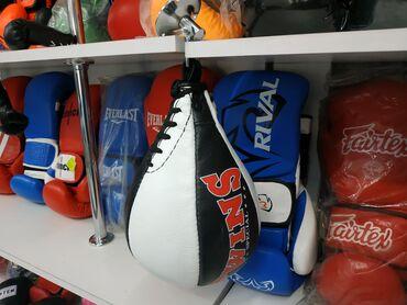 Боксерские груши в Кыргызстан: 100% кожаная пневматическая груша twins special в спортивном магазине