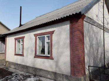 🆘️Внимание: срочно продаю 2 дома in Бишкек