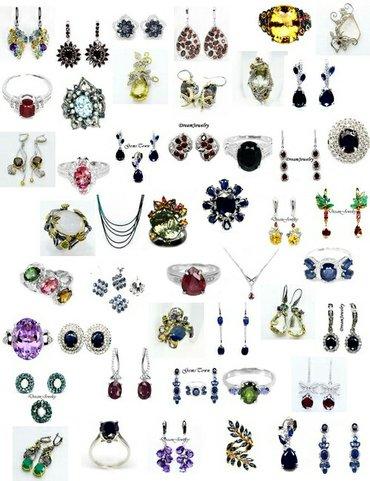Лучший подарок! ювелирные изделия с драгоценными камнями природного пр в Бишкек