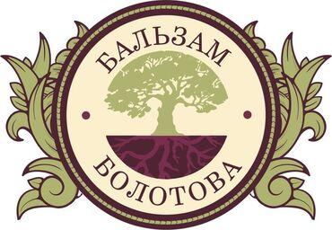 Бальзам Болотова - это уникальный набор кислот, идентичный желудочному