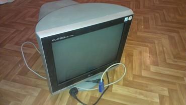 """проекторы 640x480 с wi fi в Кыргызстан: Продаю 17-монитор LG для компьютера . ДешевоПродаю хороший 17"""""""