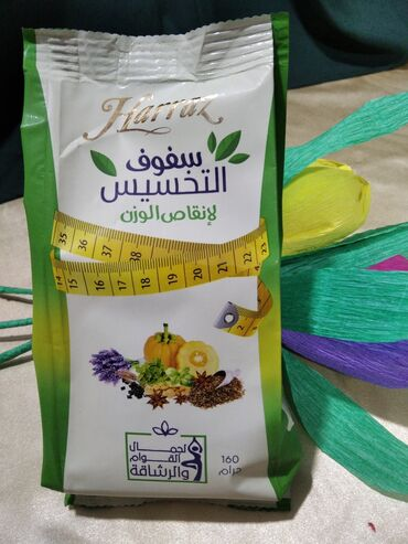 Египетский чай для похудения Супер очищения организма Очищает кровь