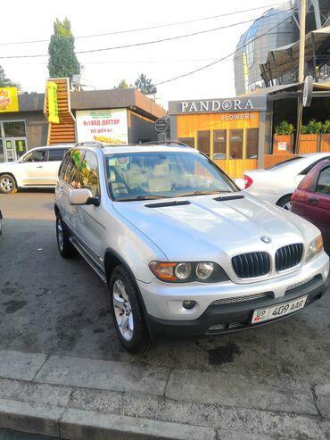 ремонт стиральных машин каракол in Кыргызстан | СТИРАЛЬНЫЕ МАШИНЫ: BMW X5 3 л. 2004