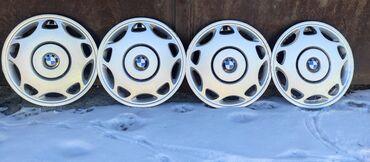 бу диски из европы в Кыргызстан: Продаю Оригинал Немецкие Калпаки на BMW,размер R 15 в хорошем