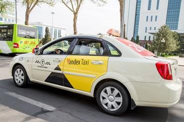 Набор водителей ЯндексТакси Бесплатное подключение, Корона