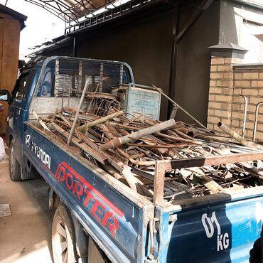 литиевые аккумуляторы бишкек in Кыргызстан | АВТОЗАПЧАСТИ: Скупка черный металлпринимаем черный металл дорогочерный металлкуплю