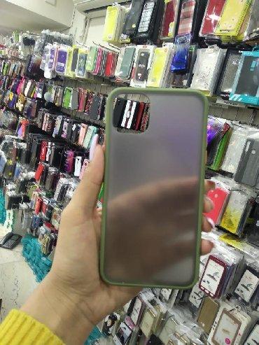 c-yeni-iphone-5 - Azərbaycan: Iphone modellerine arxasi mat keysler