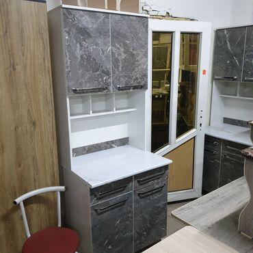 Для кухни буфет кухня размеры 750см 6800сом,800см 7000сом,1 метровый