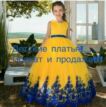 Детские платья в Бишкек