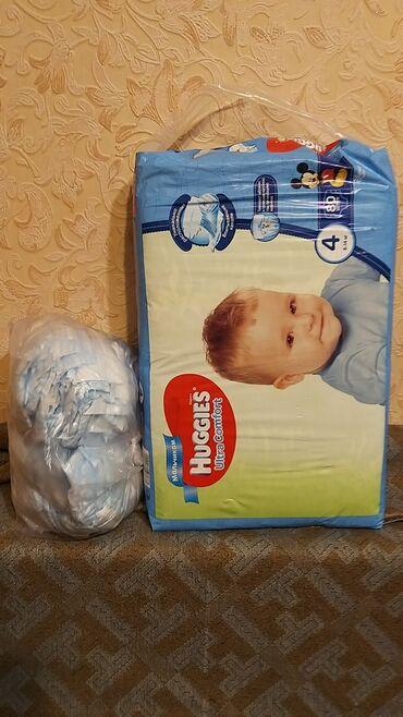 Детский мир - Кок-Джар: Подгузники новая не открытая упаковка. + 15 штук остатки. За все 1200