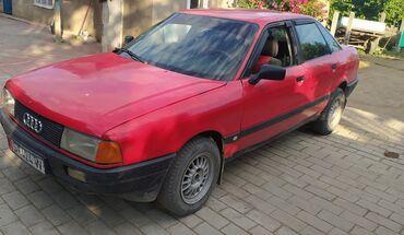 Транспорт - Корумду: Audi 80 1.8 л. 1988
