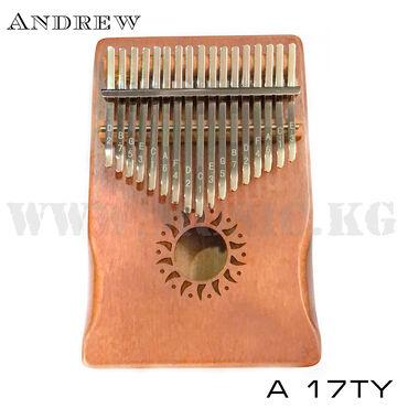 Другие музыкальные инструменты - Кыргызстан: Калимба A 17TYБренд: AndrewКорпус: Специальный вырез для удобной