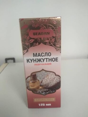Масло кунжутное Seadan