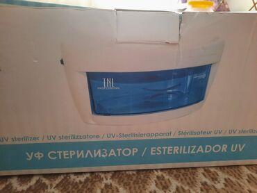 Электроника - Токмок: УФ стерилизатор. В хорошем состоянии, не использовали новый. Оргинал