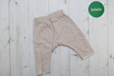 Джинсы и брюки - Киев: Дитячі штани Petit    Довжина: 32 см Довжина кроку: 16 см Напівобхват