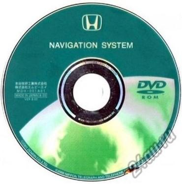 Продаю установочные диски на аккорд Cl-7. Нужен для установки