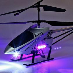 мягкая детская игрушка в Кыргызстан: Купить вертолет на пульте управления, Радиоуправляемый вертолет T-SERI