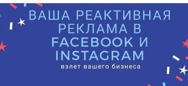 эко продукция в Кыргызстан: Изготовление видео продукции для интернета, или семейного архива.