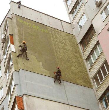 Промышленные Альпинисты Высотные Работы Утепление балкона и фасадов