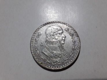 Монета Мексики в Токмак