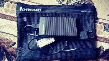 Lenovo e - Кыргызстан: Зарядник .оригинал LENOVO