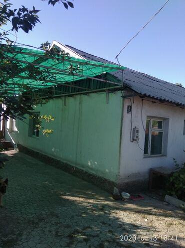 Продажа, покупка домов в Ак-Джол: Продам Дом 85 кв. м, 4 комнаты