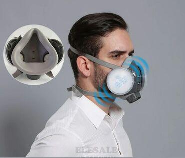 Маска Новая респиратор с двойным фильтром, полумаска для лица с